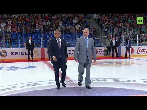 Выступление Путина на открытии Кубка мира по хоккею среди юниоров до 20 лет — LIVE