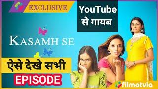 Kasamh se Episode 1 Review | Kasamh se Serial All Episodes | Full Episode Kasam Se