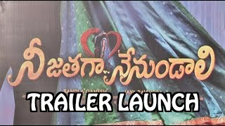 Trailer Launch - Nee Jathaga Nenundali