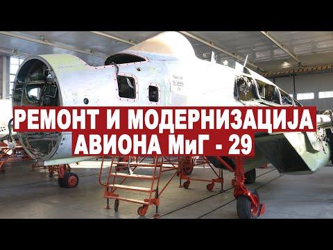 """Министар Вулин: Ремонт и модернизација четири авиона МиГ-29 Војске Србије у Белорусији одвија се квалитетно и по плану У оквиру званичне посете Белорусији, министар одбране Александар Вулин са члановима делегације обишао је данас """"558. авио…"""