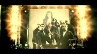 ليلا المغربية - الحب ديالي 2007 | Lella - El Hob Dyali