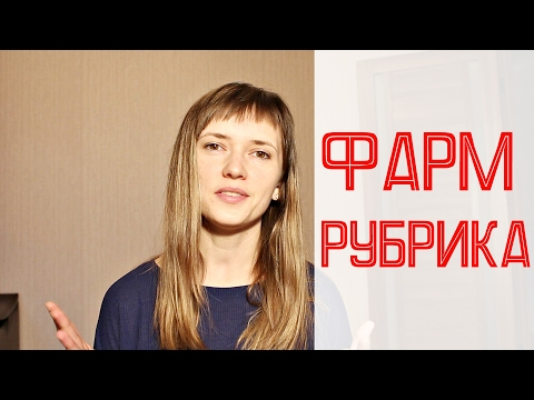 Хронический ФАРИНГИТ / БОЛИТ ГОРЛО: что делать?