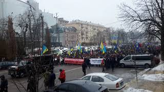 Марш в поддержку импичмента Президента Петра Порошенко 18 февраля в Киеве