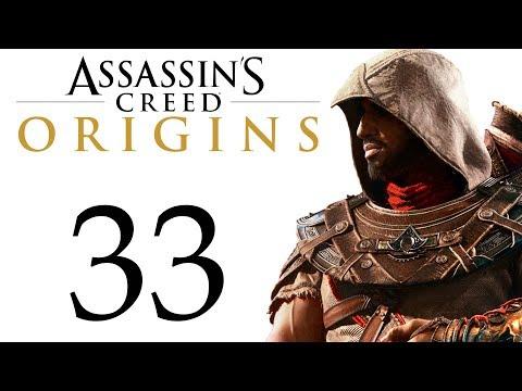 Assassin's Creed: Истоки - Лицо Ящерицы [#33] сюжет | PC