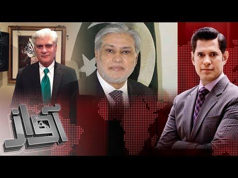 Jhamooriyat Ke Khilaaf Saazish | Awaz | SAMAA TV | 03 July 2017