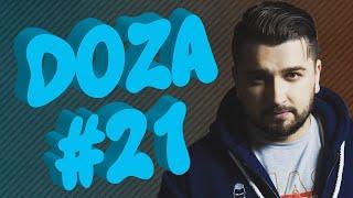 COUB DOZA #21 | Лучшие приколы 2019 | Best Cube | Смешные видео | Доза Смеха