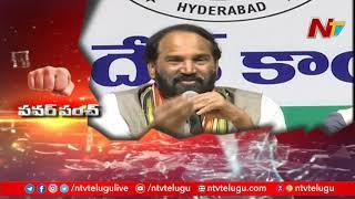 Uttam Kumar Reddy Slams Union Minister Amit Shah GHMC Poll Campaign