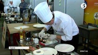 Визнані шеф-кухарі з усього світу з'їхалися до Харкова