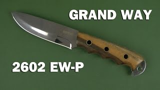 Grand Way 2602 EWP - відео 1