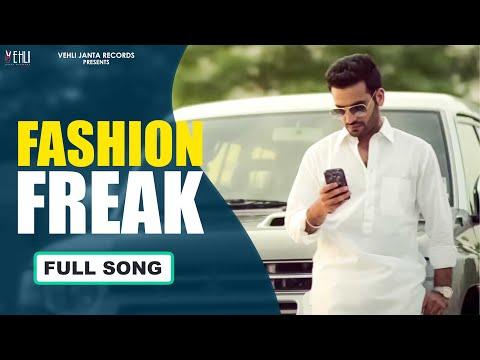 Fashion Freak  Jagdeep Randhawa