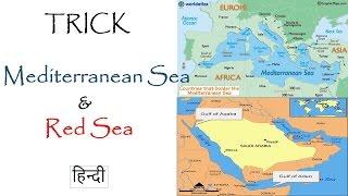 TRICK || Mediterranean Sea || Red Sea ||