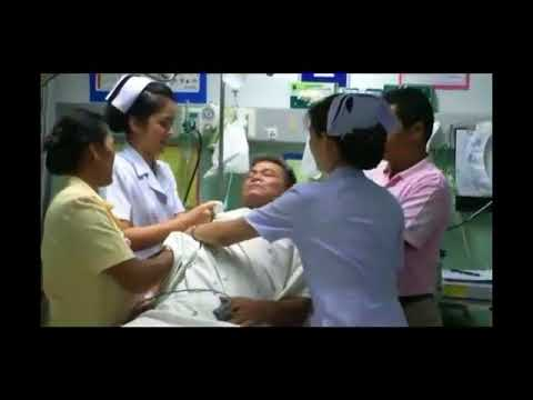 การรักษาเยียวยาพื้นบ้านแผล thrombophlebitis