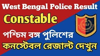 Gambar cover Result of Preliminary Written Test recruitment to the Post of Constable in West Bengal Police 2018