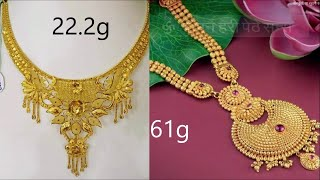 Latest Gold Necklaces With Weight