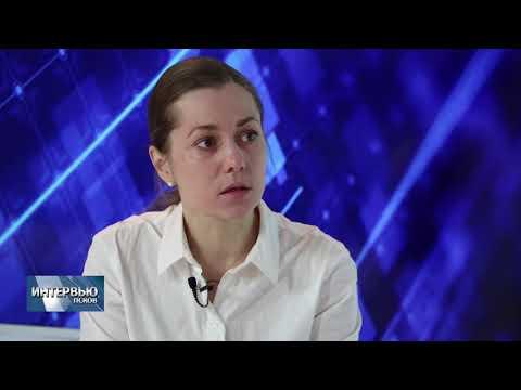 Интервью # Ольга Кутузова