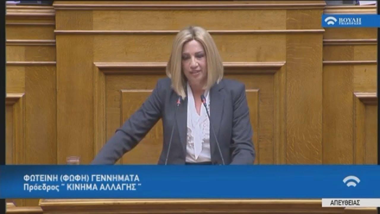 Ένα άδικο σύστημα που απαντά μόνο στις αγωνίες και τις φοβίες του κ. Μητσοτάκη και της ΝΔ