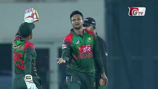 Bangladesh  Vs Afghanistan Highlights 1st T20 2018