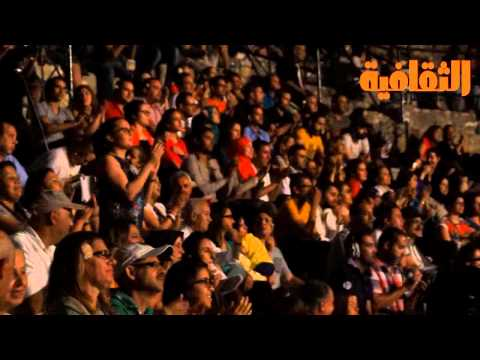 Zied Gharsa au 50e festival Carthage 2014 Tunisie .زياد غرسة قرطاج (видео)