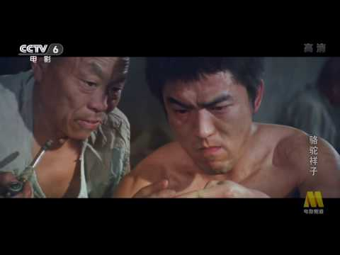 중국영화 -인력거꾼 상자- 1982년작.