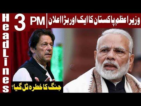 Big Statement of PM Imran Khan | Headlines 3 PM | 7 March 2019 | Express News