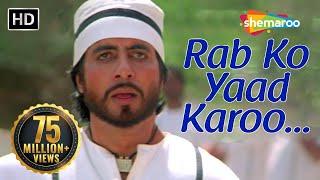 Rab Ko Yaad Karoon | Amitabh Bachchan | Sridevi | Khuda