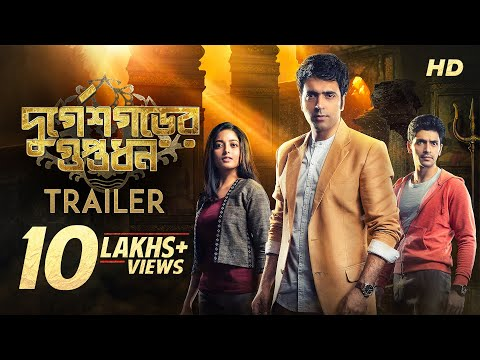 Download durgeshgorer guptodhon official trailer abir chatterjee hd file 3gp hd mp4 download videos