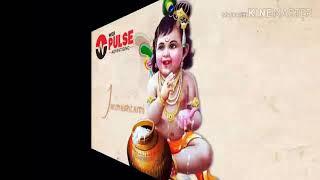krishnajanmashtamistatus #krishnajanm   - YouTube