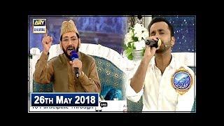 Zahe Muqadar Huzoor-e-Haq Se  ( Naat ) By Waheed Zafar Qasmi