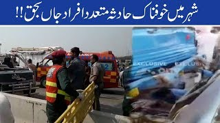 Terrible Traffic Accident on Ferozepur Road