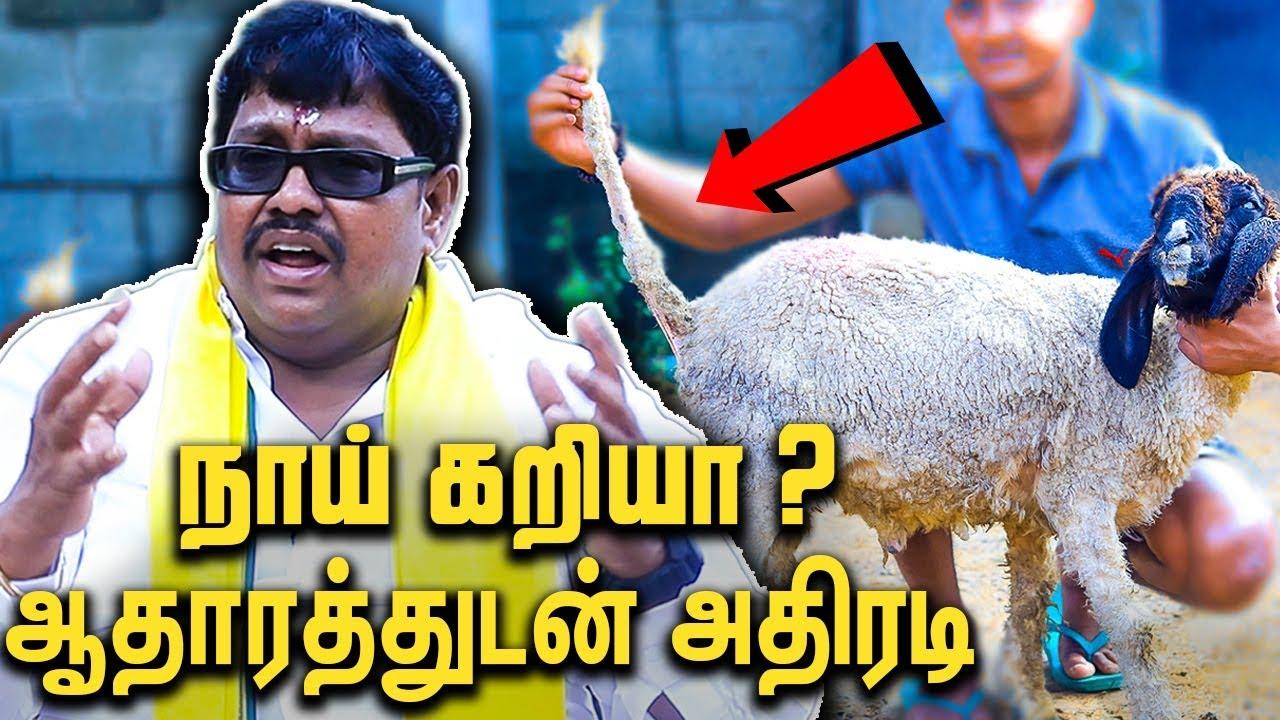 நாய்கறியா ? ஆதாரத்துடன் அதிரடி பேச்சு | Salem RR Tamilselvan Interview About Dog Meat Issue