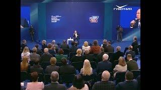 Доверенные лица Владимира Путина из Самарской области вернулись после встречи с кандидатом
