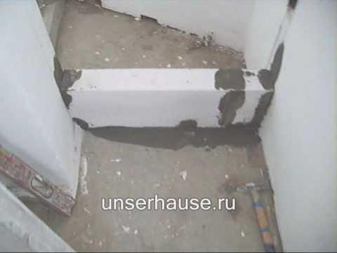 Фильм_0002 Монтаж перегородки на балконе.wmv