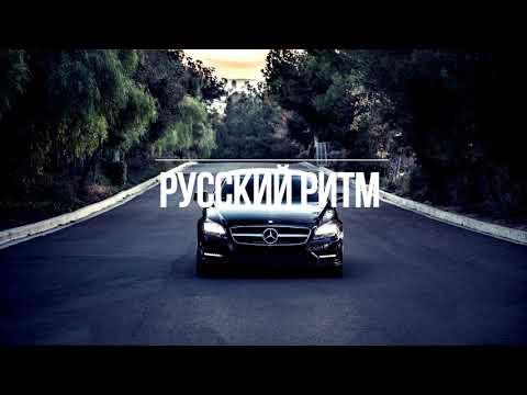 MARUV & BOOSIN - Drunk Groove (DJ DEN Remix)