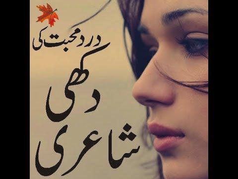 2line Urdu Shayari | Udas Poetry Images | Urdu Shayari Love
