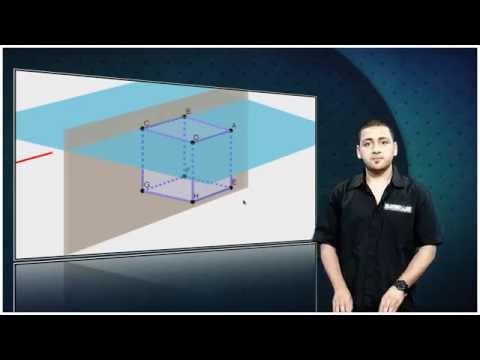 الأوضاع النسبية للمستقيمات والمستويات في الفضاء الرياضيات جذع مشترك