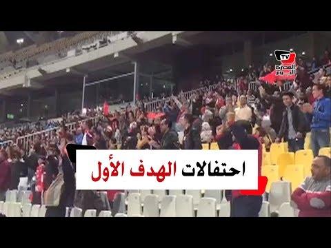 احتفالات جماهير الأهلي في مباراة جيما الأثيوبي