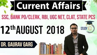 August 2018 Current Affairs in English 12 August 2018 for SSC/Bank/RBI/NET/PCS/CLAT/Clerk/KVS/CTET