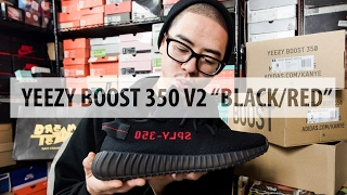 """Yeezy Boost 350 V2 Black/Red """"Bred"""" Pick Up + First Look & Review! 