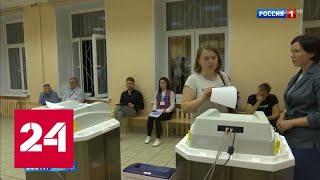 Выборы в России: жалоб немного, много фейков - Россия 24