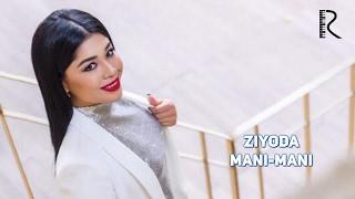 Ziyoda - Mani-mani | Зиёда - Мани-мани