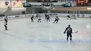 Видеообзор матча «Торпедо»-«Арлан» 8:3, игра № 92, МЛК «Жастар»