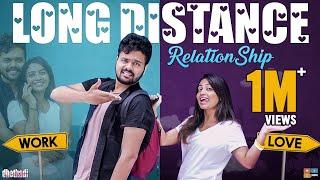 Long Distance Relationship Ft. Kaasko || Dhethadi || Tamada Media