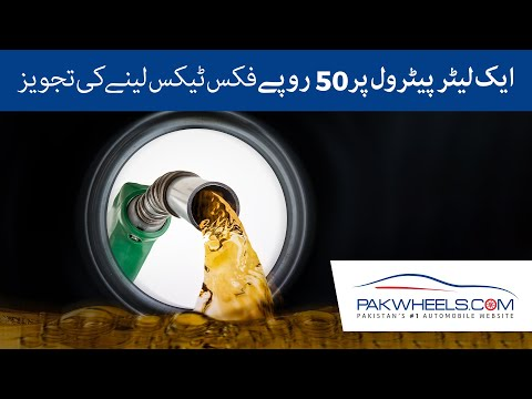 Rs 50 Tax On 1 Litre Petrol? | Electric Vehicle Policy Approved | PakWheels Weekly