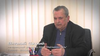 Виталий Сацкий. Жизнь ради людей