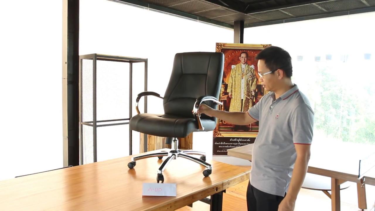 ไลฟ์สด เก้าอี้สำนักงานราคาถูกมากกก แบบโล๊ะสต็อกไปเลยย