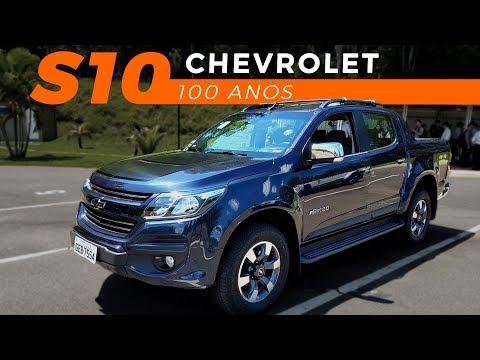 Primeiro contato: Chevrolet S10 100 anos
