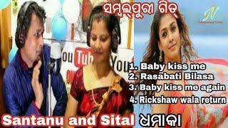 baby kiss me 2 sambalpuri song mp3 - Kênh video giải trí