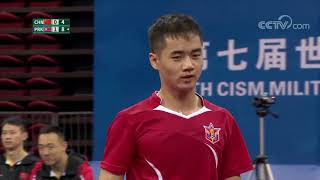 Military World Games 2019 - Men's Team Group: PRK vs CHN