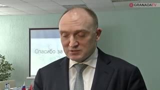 Беларусь примет участие в развитии станкостроения на Южном Урале