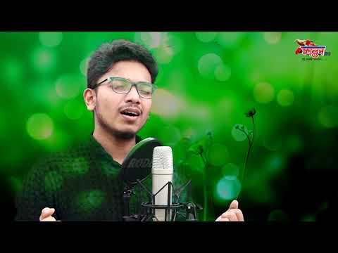 পৃথিবী আমার আসল ঠিকানা নয় || শিল্পী : তামিম || Prithibi Amar Ashol Thikana Noy || Islamic Song
